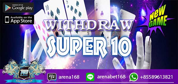 withdraw super 10